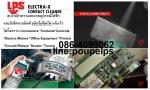 ฝ่ายขาย ปูเป้0864099062 line:poupelps สินค้าContact cleaner  สเปรย์ทำความสะอาดระ