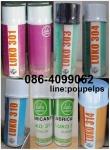 ฝ่ายขาย ปูเป้0864099062 line:poupelps สินค้าLuko303 Contact cleaner,Luko304 Elec