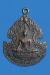 เหรียญพระพุทธ เนื้อทองแดง วัดเขาบังเหย จ.ชัยภูมิ (N41432)