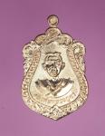 10390 เหรียญเจ้าพ่อภูคา วัดเฮี้ย น่าน พ.ศ. 2558 เนื้อทองแดงผิวไฟ 43