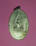 10402 เหรียญพระพุทธ วัดพระธาตุดอยเวว เชียงราย ชุบนิเกิล 30
