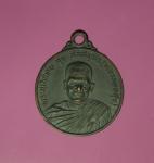 10409 เหรียญหลวงพ่อสุข วัดสุขาสิทธาราม นครศรีธรรมราช เนื้อทองแดง 39
