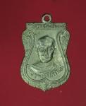 10467 เหรียญพระครูพุทธวงค์วิวัฒน์ วัดราชโพธิ์ทอง สมุทรปราการ กระหลั่ยเงิน 77