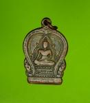 10473 เหรียญพระพุทธชินราช วัดหนองกระทุ่ม ชลบุรี ปี 2493 เนื้อทองแดงห่วงเชื่อมเก่