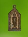10478 เหรียญพระพุทธลีลา วัดวังขนายทายิการาม กาญจนบุรี กึ่งพุทธกาล เนื้อทองแดง 20