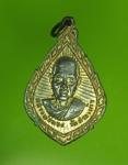 10482 เหรียญหลวงพ่อทอง วัดสระแก้ว สระแก้ว ออกวัดคู้ลำพัน ปี 2522 กระหลั่ยทอง 80
