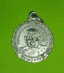 10484 เหรียญหลวงปู่ทรัพย์ วัดตลุก ชัยนาท ปี 2523 กระหลั่ยเงิน 27