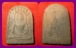 พระซุ้มกอหลวงพ่อสนองชาติ วัดเย็นสนิทธรรมาราม ที่ระลึกงานปิดทองฝังลูกนิมิต ปี2536