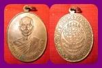 เหรียญหลวงพ่อสาลี่ วัดสองพี่น้อง ปี ๒๕๑๙ ผิวไฟสวย