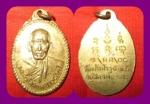 เหรียญพระครูปลัดแพ วัดแก้วฟ้าจุฬามณี ปี ๒๕๐๘ สวยกะหลั่ยทอง