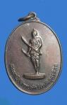 เหรียญพระยาพิชัยดาบหัก จ.อุตรดิตถ์ (N41701)