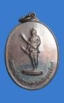 เหรียญพระยาพิชัยดาบหัก จ.อุตรดิตถ์ (N41707)