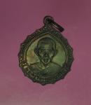10522 เหรียญหลวงพ่อทองม้วน วัดวังทอง พิษณุโลก เนื้อทองแดง 54