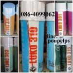ฝ่ายขาย ปูเป้0864099062 line:poupelps สินค้า LUKO 318 Cutting Oil สเปรย์น้ำมันหล