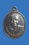 เหรียญพระครูประจักษ์วิหารคุณ (อ.เศียร) วัดวิหารสูง จ.พัทลุง (N41810)