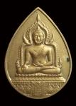 เหรียญหลวงพ่อพระมหาวิบูลย์ วัดโพธิคุณ จ.ตาก (N41852)