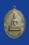 เหรียญหลวงพ่อหินแดง วัดท่าน้ำตื้น จ.กาาญจนบุรี (N41880)