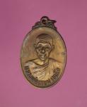 10585 เหรียญหลวงพ่อเกษมเขมโก สุสานไตรลักษณ์ ขนะศึกชายแดน เนื้อทองแดง 70