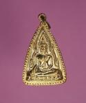 10583 เหรียญพระพุทธชินราช วัดวังทอง พิษณุโลก ปี 2518 เนื้อทองแดงผิวไฟ 54