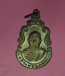 10528 เหรียญหลวงพ่ออุตมะ วัดวังก์วิเวกการาม กาญจนบุรี เนื้อทองแดง 20