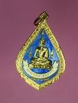 10532 เหรียญพระพุทธ วัดพรหมเสนาราม ปราจีนบุรี ปี 2521 ลงยากระหลั่ยทอง 48