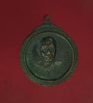 10549 เหรียญหลวงพ่อผาง วัดอุดมคงคาคีรีเขต ขอนแก่น เนื้อทองแดง 23