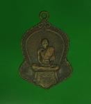 10559 เหรียญหลวงพ่อสำเภา วัดสะพาน ชัยนาท เนื้อทองแดง 27