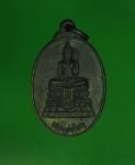10572 เหรียญหลวงพ่อใหญ่ วัดกระบี่น้อย กระบี่ ปี 2537 เนื้อทองแดงรมดำ 19