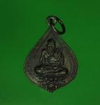 10575 เหรียญหลวงพ่อทวด วัดพุทธาธิวาส ยะลา เนื้อทองแดง 63