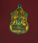 10636 เหรียญหลวงพ่อสุโขทัย วัดในกลาง เพชรบุรี ลงยากระหลั่ยทอง 55
