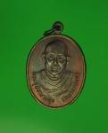10652 เเหรียญหลวงพ่อสุข วัดบางทองคำ นครศรีธรรมราช ปี 2525 เนื้อทองแดง 39