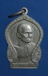 เหรียญพระอาจารย์จำปา วัดสุวรรณาราม จ.ชุมพร (N42119)