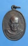 เหรียญหลวงพ่อสงฆ์ จ.ชุมพร (N42158)