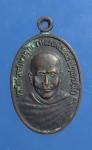 เหรียญหลวงพ่อสงข์ วัดมงคลนิมิตร จ.ภูเก็ต (N42237)