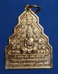 เหรียญพระครูสมุทรธรมสุรทร (หลวงพ่อวัดกาหลง) จ.สมุทรสาคร (N42278)