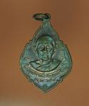 10693 เหรียญหลวงพ่อเจริญ วัดทรงธรรมวรวิหาร สมุทรปราการ เนื้้อทองแดงผิวไฟ 77