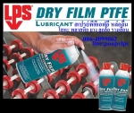 ฝ่ายขาย ปูเป้0864099062 line:poupelpsสินค้าLPS Dry Film PTFE Lubricant สเปรย์หล่
