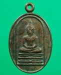 เหรียญพระแก้ว สมเด็จพระพุฒาจารย์(นวม) วัดอนงค์ ๒๔๙๗(ปิดรายการนี้)