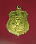 10727 เหรียญเจ้าคณะอำเภอบางเลน นครปฐม กระหลั่ยทอง 36