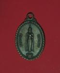 10734 เหรียญหลวงพ่อเกาะลอย วัดศรีมหาราชา ชลบุรี ปี 2519 เนื้อทองแดงรมดำ 26