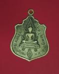 10735 เหรียญพระพุทธชินราช หลังเก้ารัชกาล  วัดพระศรีรัตนมหาธาตุ พิษณุโลก ปี 2514