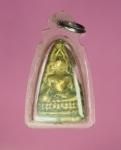 10750 รูปพระพระพุทธชินราช เนื้อฝาบาตร เก่า เลี่ยมพลาสติกเดิม ขนาดความสุง 2.7 เซน