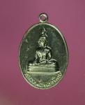 10769 เหรียญหลวงพ่อทองทิพย์ วัดสวนตาล น่่าน กระหลั่ยเงิน 43