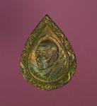 10776 เหรียญพระพิพัฒน์ปริยัตยานุกูล วัดซากมะกรูด ระยอง ปี 2536 เนื้อทองแดง 67