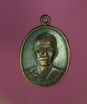 10782 เหรียญพระครูพินิตธรรมคุณ วัดหนองม่วงใหม่ ชลบุรี เนื้อทองแดง 26