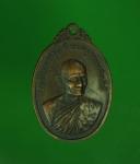 10814 เหรียญพระครูวรพรตศิลขันธ์ วัดป่า ชลบุรี ปี 2516 เนื้อทองแดง 26