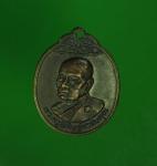 10821 เหรียญพระครูพิสิษฐศาสนาคุณ วัดโบสถ์ ชลบุรี เนื้อทองแดง 26