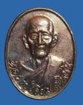 เหรียญหลวงปู่เจียม หลังวัดอินทราสุการาม อายุ 85 ปี 2538 จ.สุรินทร์(N42365)