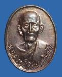 เหรียญหลวงปู่เจียม หลังวัดอินทราสุการาม จ.สุรินทร์(N42366)