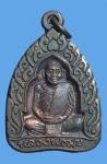 เหรียญหลวงพ่อคูณ ที่ระลึกเปิดที่ทำการอำเภอไพรบึง (N42407)